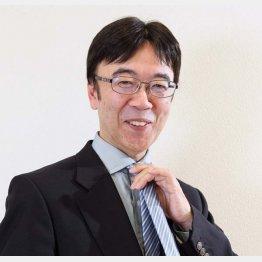 西山昭彦さんは現在、一橋大特任教授(C)日刊ゲンダイ