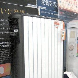 """空気を汚さずWi-Fi対応 デロンギの""""極上""""次世代モデル"""