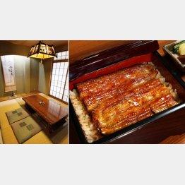 松は4000円(C)日刊ゲンダイ