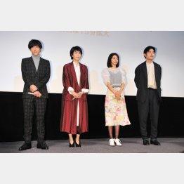「カルテット」舞台挨拶での出演者4人(C)日刊ゲンダイ
