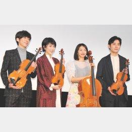 左から高橋一生、松たか子、満島ひかり、松田龍平(C)日刊ゲンダイ