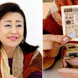 """真木柚布子さんの財布には現金と""""1億円のお守り""""が…"""