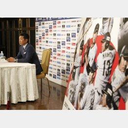 WBC日本代表選手発表会見での小久保監督(C)日刊ゲンダイ