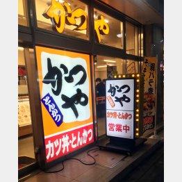 破竹の勢い(C)日刊ゲンダイ