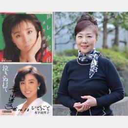 木下由里子(現・山辺ユリコ)さん(C)日刊ゲンダイ