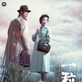 一粒の麦(1958年 吉村公三郎監督)