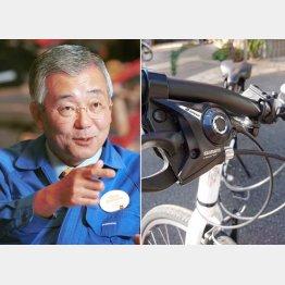 島野容三社長(左)と世界ブランド「SHIMANO」/(C)日刊ゲンダイ