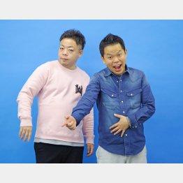 ダイアン(C)日刊ゲンダイ
