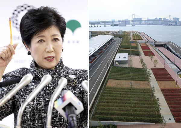 小池都知事と豊洲新市場屋上緑化広場(C)日刊ゲンダイ