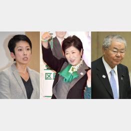 左から蓮舫、小池都知事、内田都議(C)日刊ゲンダイ