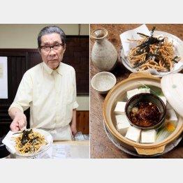 湯豆腐600円、あげそば650円、清酒500円(C)日刊ゲンダイ