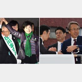 小池知事は石原伸晃氏(右)の敵対演説に怒り/(C)日刊ゲンダイ