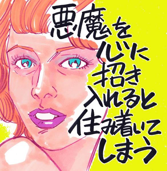 「ナイル殺人事件」イラスト・クロキタダユキ