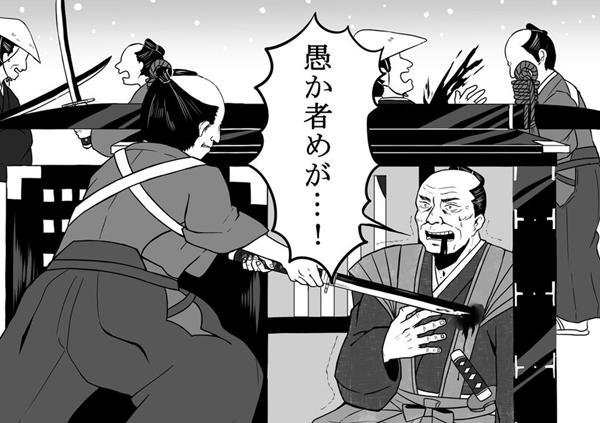 イラスト・林蓮珠