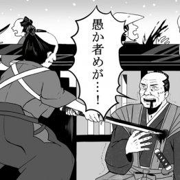 徳川幕府の権威を失墜させた井伊直弼の「不明」