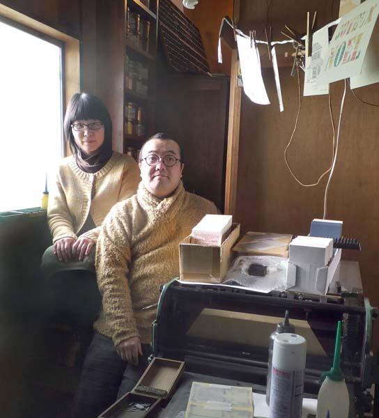 祖父の活版印刷機と(C)日刊ゲンダイ