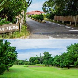 茅ケ崎ゴルフ倶楽部 跡地再開発で心配される広域避難場所