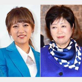 高橋みなみ(左)と小池都知事/(C)日刊ゲンダイ