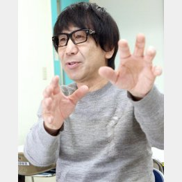 実はTM結成直後に結婚していた木根さん/(C)日刊ゲンダイ