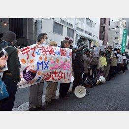 抗議の声が広がる(C)日刊ゲンダイ