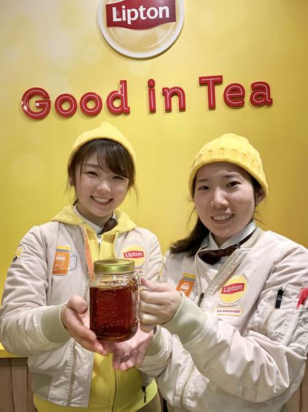 リプトンの「Good in Tea Stand」(C)日刊ゲンダイ