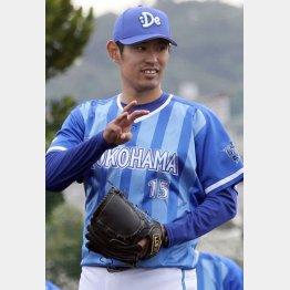 DeNAの井納投手(C)日刊ゲンダイ