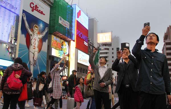観光では大歓迎だが…(C)日刊ゲンダイ
