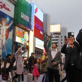 <1>3年後には大阪市の人口と同じ数の外国人がやってくる