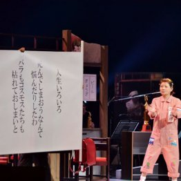<第2回>毎年お正月に楽しみにしているのは箱根駅伝