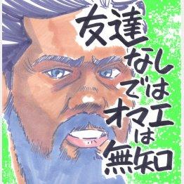 「ディーパンの闘い」イラスト・クロキタダユキ
