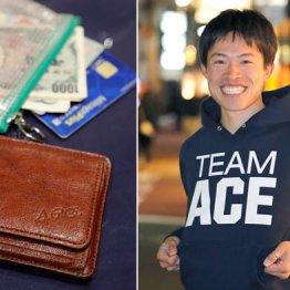 エース栗原さん 携帯小銭入れとポーチに4千円と保険証