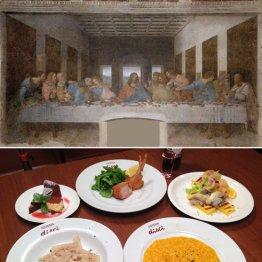 映画『レオナルド・ダ・ヴィンチ 美と知の迷宮』と料理
