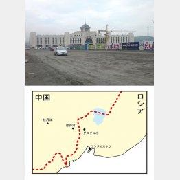 高速新線の開業に伴い移転した綏芬河の新駅舎(提供写真)
