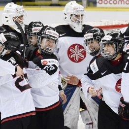 ドイツに勝って喜ぶアイスホッケー女子日本代表