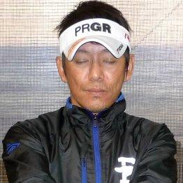 森守洋コーチ(C)日刊ゲンダイ