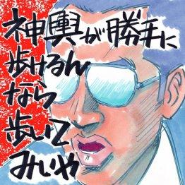 仁義なき戦い(1973年 日本)