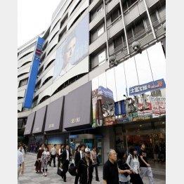 西武池袋店(C)日刊ゲンダイ