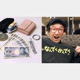 財布はピンクの小さめのシャネル(C)日刊ゲンダイ