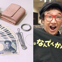 なんでんかんでん・川原ひろしさん 財布に催眠グッズ常備