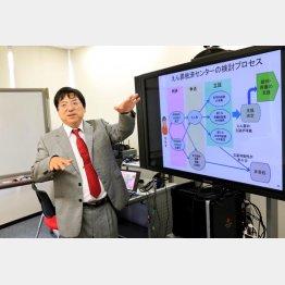 立命館大学政策科学部の稲葉光行教授(C)日刊ゲンダイ