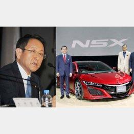 米国では10拠点で130万台を生産(豊田章男トヨタ自動車社長=右)・ホンダは国内82万台に対し米国で129万台を生産(昨年暮れの「NSX」発表会で)