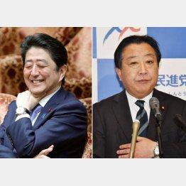 安倍首相と野田幹事長(C)日刊ゲンダイ