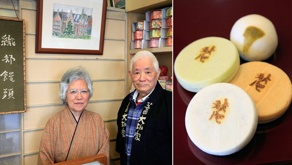 左の額は山口瞳が書いた「織部饅頭」を白抜きにした染め物(写真・左)/(C)日刊ゲンダイ