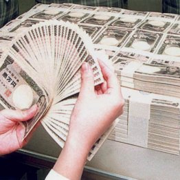 """<1>東京にもある""""隠れ借金"""" 毎年5000億円を返済に充てる"""