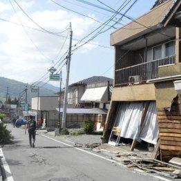 <5>大地震で東部エリアの住宅は火と水にのまれる