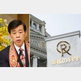 「幸福の科学」の大川隆法総裁(C)日刊ゲンダイ