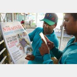 マレーシア紙「ニュー・ストレーツ・タイムズ」に掲載された金正男(C)共同通信社