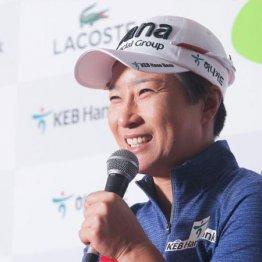 韓国と大違い? アスリート優先の日本ツアーに憧れる選手
