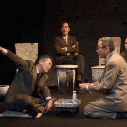 青年劇場「原理日本」 国粋主義者の狂気に近づく恐ろしさ
