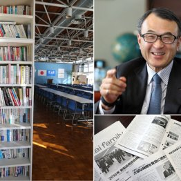 貝印株式会社・遠藤宏治社長は「祖にして野だが卑ではない」が座右の書